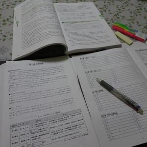 お盆休みは、試験勉強