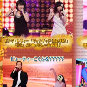 継続中→→→