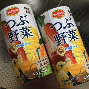 デルモンテ つぶ野菜 まるごと搾り柑橘mix