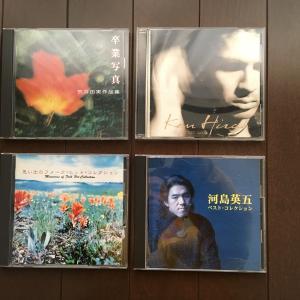 近鉄大阪線河内山本駅近く ミヤコ書店の99円CD