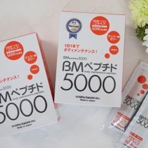 ニッタバイオラボ☆BMペプチド5000マンゴー味 食べ比べ