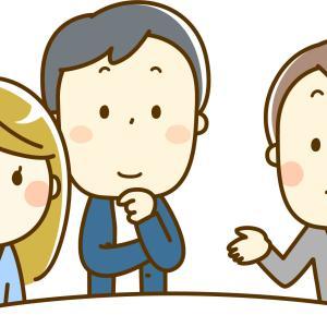 読者からのご相談(6):バリュー投資やシクリカル投資はどうやればいいの?