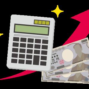 投資指標として『売り上げ高の継続的増加』を重視しよう!