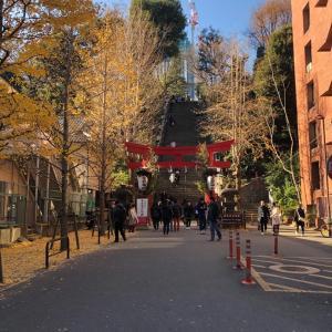 【東京都港区】愛宕神社