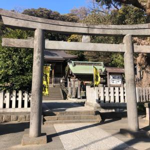 【横浜市金沢区】瀬戸神社
