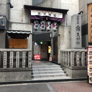 【大阪府大阪市】露 天神社(お初天神)
