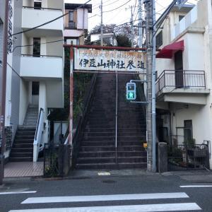 【静岡県熱海市】伊豆山神社