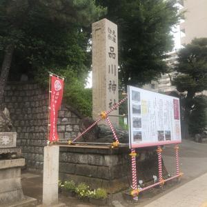 【東京都品川区】品川神社