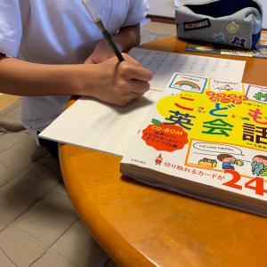 英語単語テスト進んでます!小学生のうちに書いていこう【水曜・小学高学年クラス】