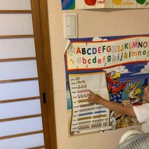 年少さんも英語だけでアクティビティできる!Colors&Shapes 【月曜・キンダークラス】