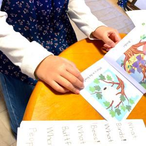 学ぶ意欲もりもりのこどもたち☆【火曜小学1,2生クラス】