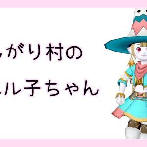 ももんじゃスカートとトンガリ帽子