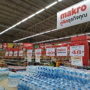 タイのコストコ?! スーパーmakro
