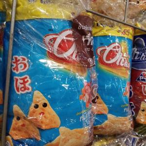 再びmakro ハロウィン用のお菓子を買う