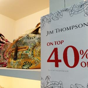 更にSALE ジムトン Jim Thompson Factory Outlet