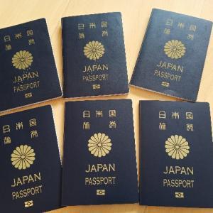 バンコクで子供のパスポート更新する