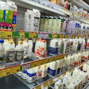 台湾 牛乳を買う時の注意点