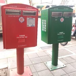 台湾から日本へ郵便を出す