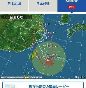 台湾 台風が来るかも