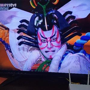 オリンピック TOKYO2020