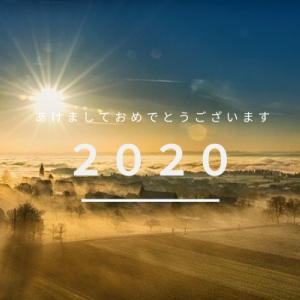 【新年】あけましておめでとうございます!‥今年もとりあえずクラバンでクルクル回す予定です