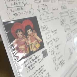 小桃シリーズ最終回・浴衣あそび
