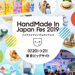 【HandeMade In Japan Fes】新メンバー加入しました