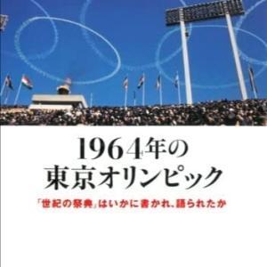 何故、オリンピックは開催された?のか〜中止に出来ないその理由