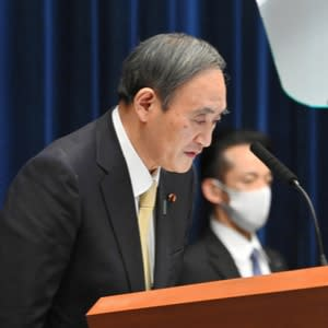 """緊急""""辞退""""宣言〜名誉ある五輪撤退は、日本の為にある"""