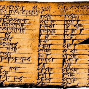"""ピタゴラ数の神秘と古代バビロニア人の驚異と〜フェルマーの最終決着""""番外編"""""""