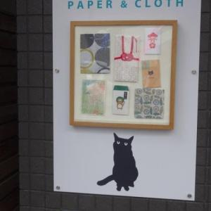 紙と布 PAPER&CLOTH