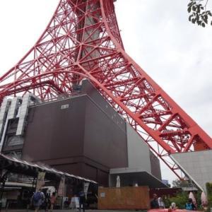 東京タワー 60周年