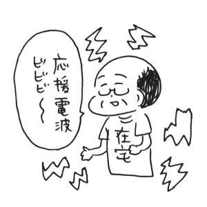 実家の片づけ・お役立ち記事【目次】