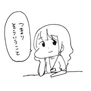 在宅介護で心掛けていること~収納編~