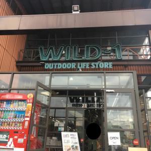 WILD-1で、LOGOS ロープライトも買っちゃいました !