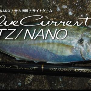 ヤマガブランクス ブルーカレント77TZ/NANO stream specialインプレ