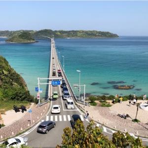 山口県・角島大橋 休日の渋滞を避けるなら午前10時前がおすすめ