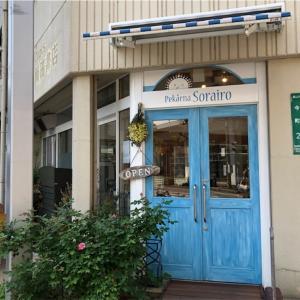 ペカールナそらいろ 福山駅の商店街にある美味しいパン屋さん(福山市)