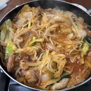 もつ鍋はかた 味噌ベースのもつ鍋とシメのおじやの美味しいお店(山口県下関市)