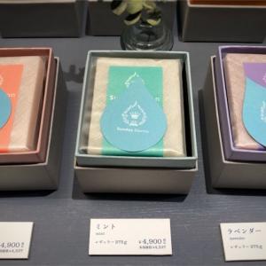 サンデーサボン 神戸のお土産におすすめ!日曜日のみオープンする手作りせっけん専門店(神戸・元町)