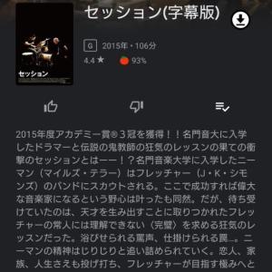 就活日記 2020/05/05