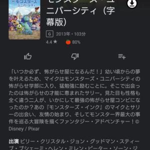 就活日記 2020/05/14