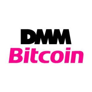 ビットコイン120万円分購入 結局DMM Bitcoinで買った 2021.4.13