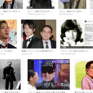 ジャニー喜多川氏がジャニーズ事務所の支配力そのものだったのか