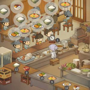 思い出の昭和食堂