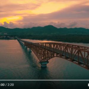 フィリピンで最も美しく長い橋