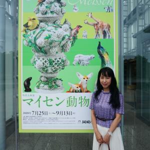 マイセン動物園展