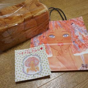 100円の高級食パン