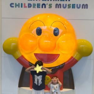 神戸アンパンマンミュージアムへ