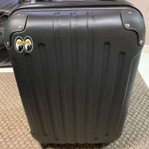 「スーツケース」